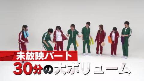 TVアニメ「キズナイーバー」/Blu-ray&DVD第1巻 「キズナビ」ディレクターズカット版 PV