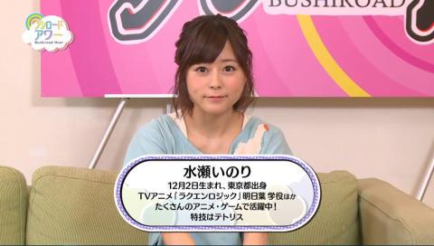 月刊ブシロードTV(6/2放送)