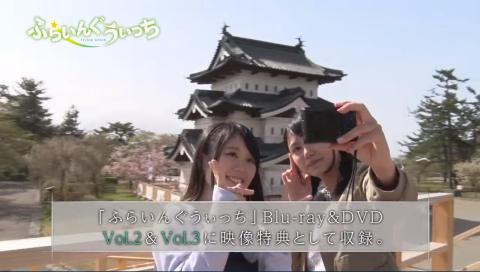 「ふらいんぐうぃっち」うぉーきんぐ・うぃっち PR映像