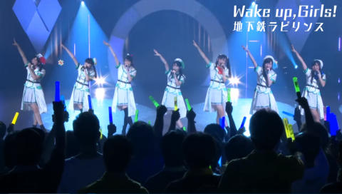 Wake Up, Girls! 2nd LIVE TOUR 行ったり来たりしてごめんね! 【地下鉄ラビリンス】