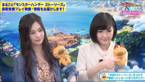 カプコンTV!特番『モンスターハンター ストーリーズ』スペシャル!
