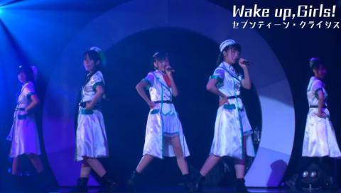 Wake Up, Girls! 2nd LIVE TOUR 行ったり来たりしてごめんね! 【セブンティーン・クライシス】