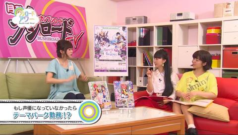 月刊ブシロードTV(6/9放送)