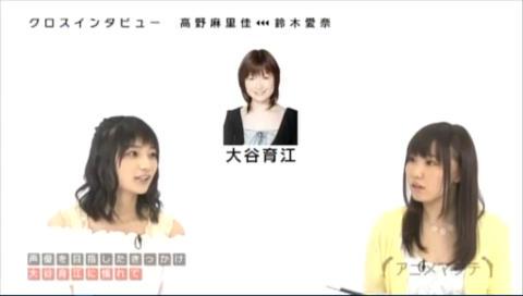 アニメマシテ 2016年6月13日(月)放送分(MC:高野麻里佳×鈴木愛奈)