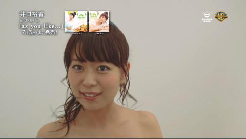 井口裕香_2nd Album「az you like...」特典映像_ダイジェスト版