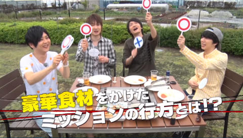 TVアニメ「キズナイーバー」/Blu-ray&DVD第3巻映像特典「キズナツ」PV