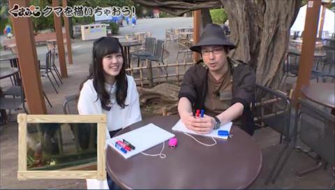くまみこ版 めざせ!上野動物園マスター! 番外編・クマを描いちゃおう!
