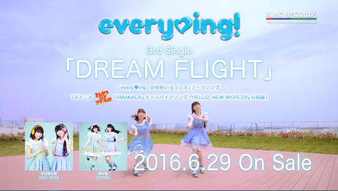 【every♥ing!】DREAM FLIGHT MV【Short ver.+SPOT】