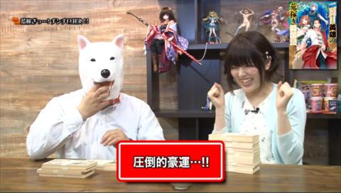 加隈亜衣がお届けするHJ文庫放送部! #18 『運命の結果発表』の巻