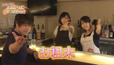 食戟のソーマ弐ノ皿presents 種田高橋の おあがりよ、まつおかさん!