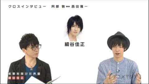 【1週間限定】アニメマシテ 2016年7月4日(月)放送分(MC:阿部敦×西田雅一)