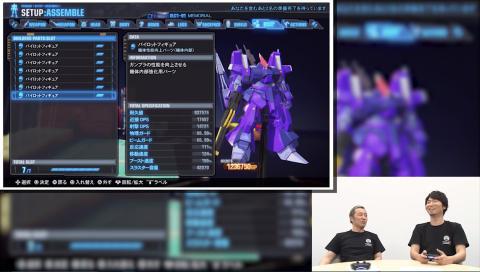 『ガンダムブレイカー3』DLC配信記念 共闘プレイ動画 其の三