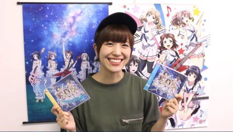 【独占】「BanG Dream!」戸山香澄役の声優・愛美がスペシャルコメント! 2ndシングルPRにアニメ化発表も