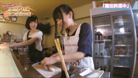 食戟のソーマ弐ノ皿presents 種田、高橋の おあがりよ、まつおかさん!