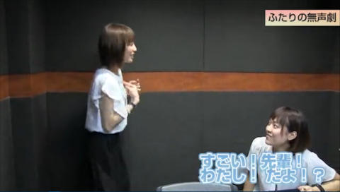 安済知佳と朝井彩加のふたりはシンパシー! 第2回配信(2016.07.14)