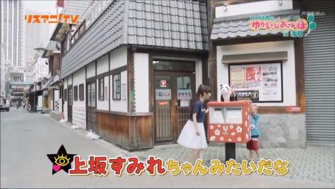 """リスアニ!TV 井口裕香!合羽橋で""""得""""するおさんぽ♪"""
