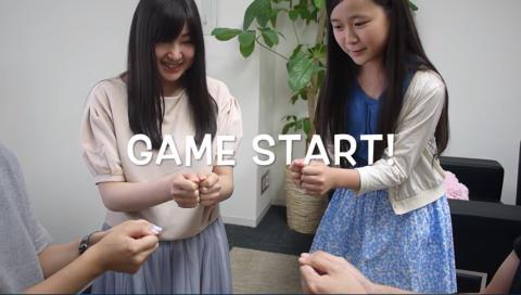 おねだり璃菜ちゃんの【指の数あてゲーム】五番勝負!第1回