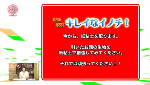 加隈亜衣がお届けするHJ文庫放送部! #19 『新コーナー爆誕』の巻