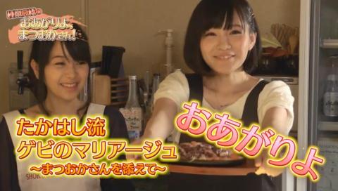 食戟のソーマ弐ノ皿presents 種田高橋の おあがりよ、まつおかさん!第3回