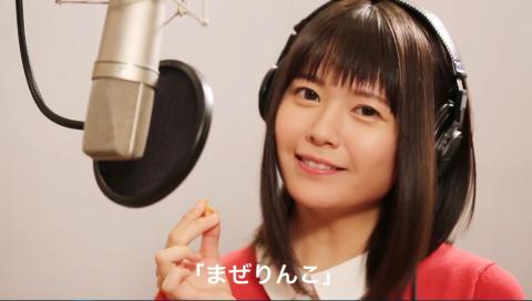 竹達彩奈 スペシャルムービー「ベビースターラーメン柿の種ミックス」