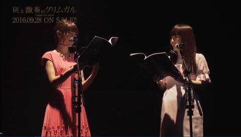 『灰と激奏のグリムガル -Grimgar, Live and Act-』Blu-ray(冒頭30分)