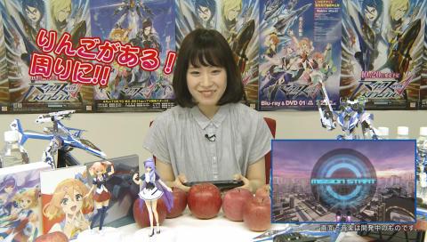 PS Vita「マクロスΔスクランブル」みらーじゅ ぷれい動画日記 フレイア編