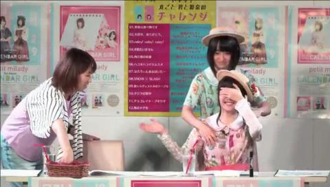 petit milady『CALENDAR GIRL』発売ニコ生 ドキッ! 丸ごと 碧と彩奈の12(トゥウェルブ)チャレンジ~!
