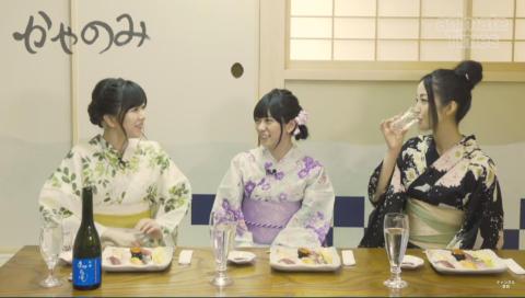 かやのみ #7「みんなで日本酒を飲もう!」