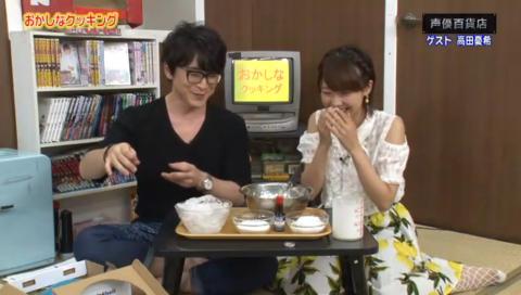 【ダイジェスト】阿部敦と高田憂希がアイスクリーム作り!声優百貨店#40