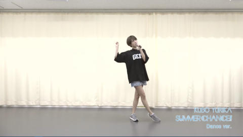 【久保ユリカ】2ndSG「SUMMER CHANCE!!」Dance ver.