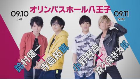 AD-LIVE2016 CAST COMMENT【東京公演】 オリンパスホール八王子 | 9.10 sat / 9.11 sun