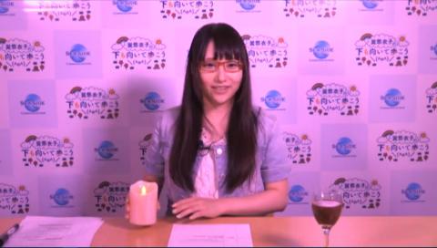 巽悠衣子の「下も向いて歩こう\(^o^)/」 第4回放送(2016.08.12)