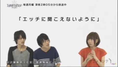 アニメマシテ 2016年8月8日(月)放送分(MC:八代拓×堀江瞬)
