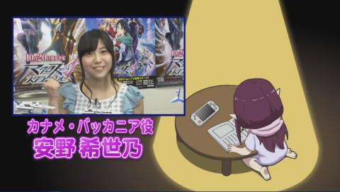 PS Vita「マクロスΔスクランブル」みらーじゅ ぷれい動画日記 カナメ編