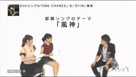 アニメマシテ 2016年8月29日(月)放送分(MC:五十嵐裕美×稲川英里)