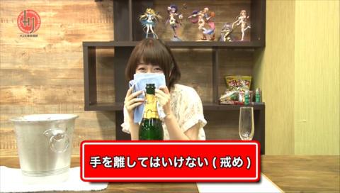 加隈亜衣がお届けするHJ文庫放送部! #20 『祝、20回!大人の味』の巻