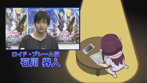 PS Vita「マクロスΔスクランブル」みらーじゅ ぷれい動画日記 ロイド編