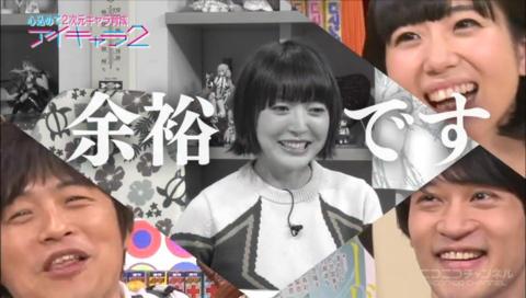 アイキャラ #8【シーズン2】