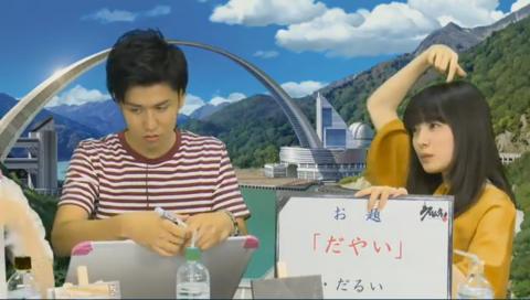 TVアニメ「クロムクロ」ニコニコ生放送~推して参る!~其の八
