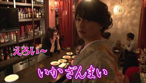 DVD『バー 姐朋友』PV1「紘ママのサービス」