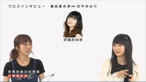 アニメマシテ 2016年9月19日(月)放送分(MC:楠田亜衣奈×花守ゆみり)