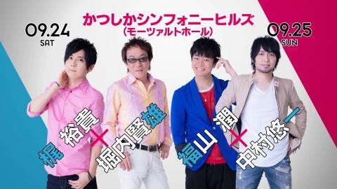 AD-LIVE2016 CAST COMMENT【東京公演】 かつしかシンフォニーヒルズ | 9.24 sat / 9.25 sun