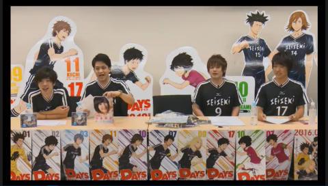 TVアニメ「DAYS」ニコ生ミーティング特別編~1クール目&桜高戦お疲れパーティー~