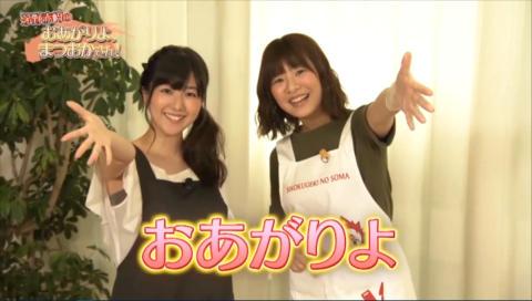 食戟のソーマ ~お食事処まつおか 弐ノ皿~ 第06回