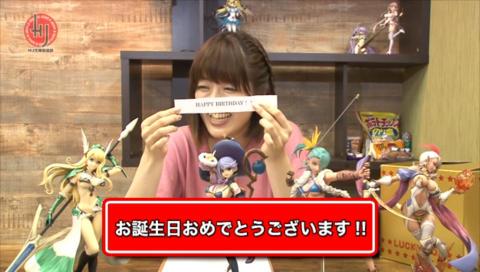 加隈亜衣がお届けするHJ文庫放送部! #21 『愛しのケンタウロス』の巻