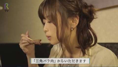 RTV:神戸牛焼肉と高さ28cmの肉鍋を味わえる「神戸びいどろ 大井町店」 を声優の立花理香さんがリポートします!