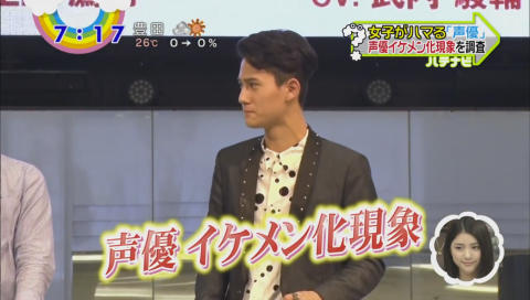 ZIPでイケメン声優特集 (10/19)