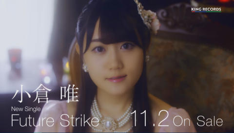 小倉 唯「Future Strike」Making(short ver.)