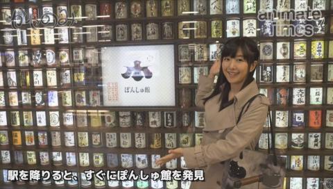 かやのみ #13「ぽんしゅ館にいこう!」  茅野愛衣が日本酒をのみながら食べるだけ