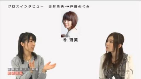 アニメマシテ 2016年11月7日(月)放送分(MC:田村奈央×戸田めぐみ)